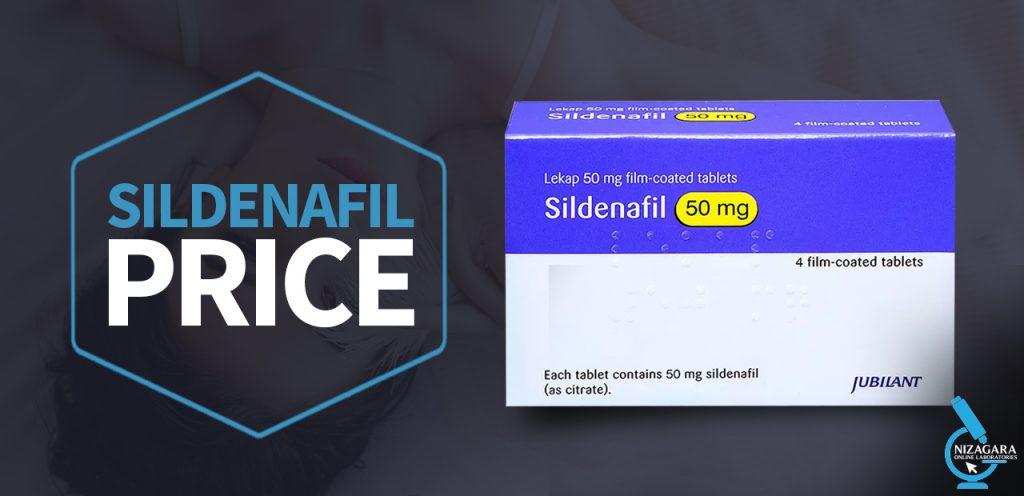 sildeanfil price